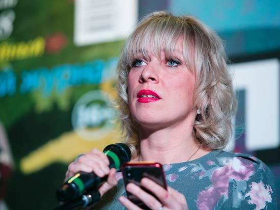 Мария Захарова констатировала разрушение украинского государства