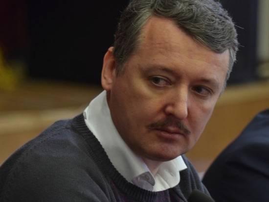 """Стрелков ответил на идею судить сбивших """"Боинг"""" в России"""