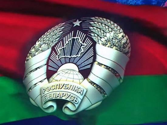 На новом гербе Белоруссии станет больше Европы