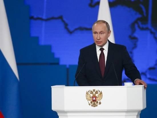 Путин распорядился начать подготовку к голосованию по Конституции