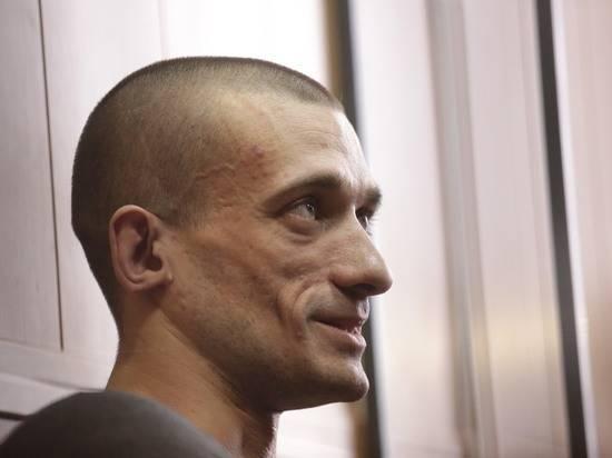 Сбежавший из РФ Павленский вмешался в выборы мэра Парижа