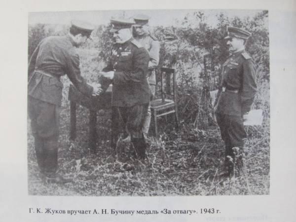 Водитель маршала Жукова рассказал о том, как КГБ выслеживал героя войны