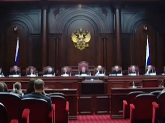 В Конституционном суде СССР назвали «незаконно созданным государством»