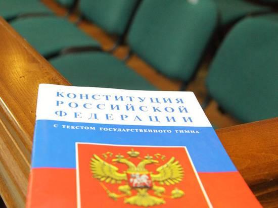 Названы задачи Госсовета после изменений в Конституции