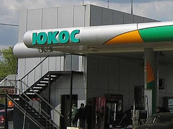 Россию обязали выплатить 50 миллиардов долларов по делу ЮКОСа