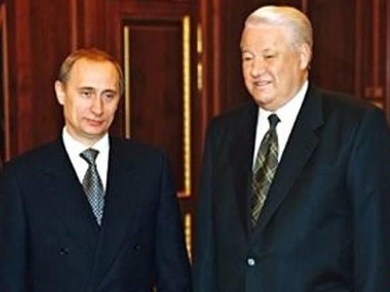 В Конституцию предложили внести неприкосновенность экс-президентов России