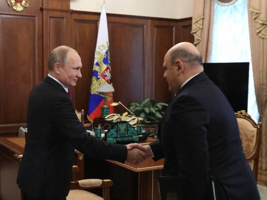"""Путин: """"Было четыре кандидата на пост премьера, Мишустина не было"""""""