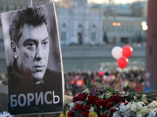 Площадь у посольства РФ в Праге назвали именем Немцова