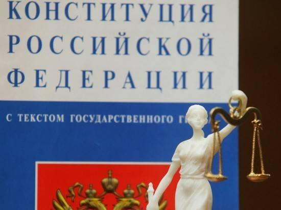 Путин: поступило 900 предложений о поправках в Конституцию