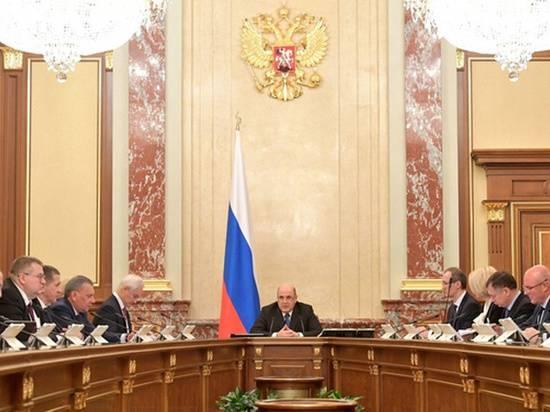 Правительство России может сменится второй раз за год