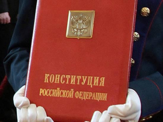 В Госдуму внесена поправка о выходном дне голосования по Конституции