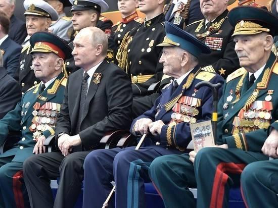 Мишустин рассказал о выплатах 75 тысяч рублей ветеранам