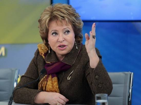 Матвиенко призвала россиян к дисциплине