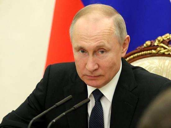 Обращение Путина к гражданам по коронавирусу: онлайн-трансляция