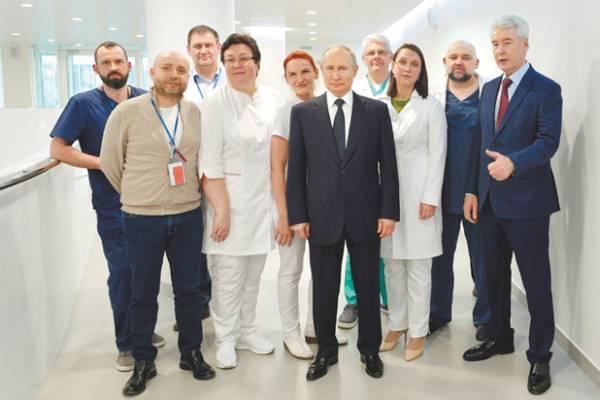 """Путин отказался """"бежать стадом"""" от коронавируса"""