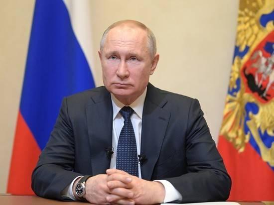 Путин перенес голосование по Конституции и объявил нерабочую неделю