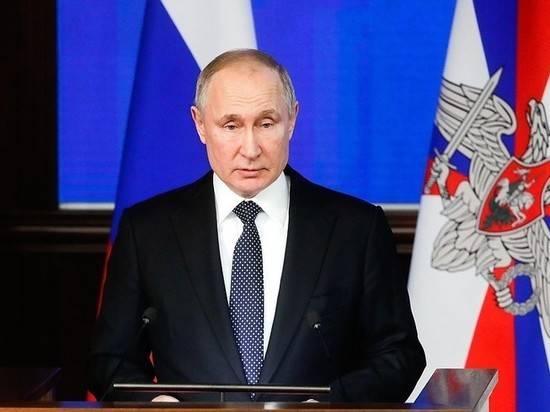 Путин подписал указ о переносе даты голосования по Конституции