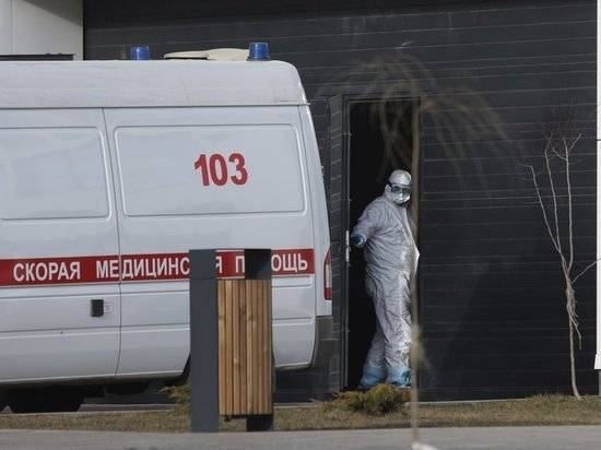 Разносчиков коронавируса решили приравнять к террористам и диверсантам