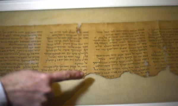 Все Свитки Мертвого моря из американского Музея Библии оказались подделками