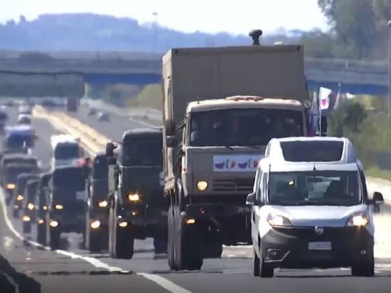 Стало известно, что привезли российские военные для спасения итальянцев