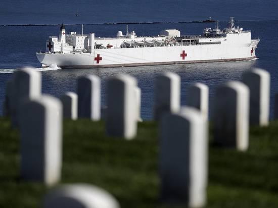 Карантина не будет: на помощь Нью-Йорку направлен военно-морской плавучий госпиталь