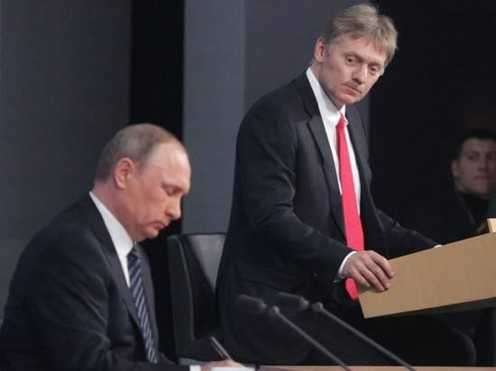 Песков ответил на вопрос, отказался ли Путин от рукопожатий
