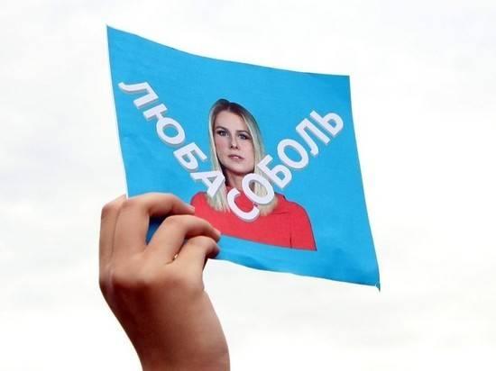 Бизнесмен Пригожин подал в суд на Любовь Соболь