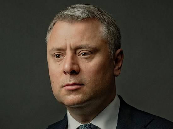 """Куратор тяжбы с """"Газпромом"""" Витренко пожаловался на увольнение"""