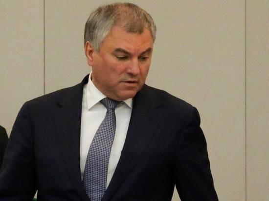 Володин осудил сборы с бюджетников на новую больницу в Саратове