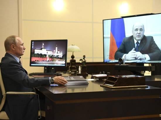 Мишустин назвал Путину срок выхода России из кризиса