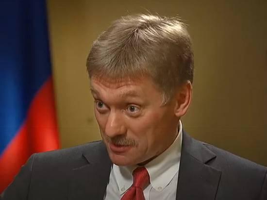 Песков заявил о второй волне коронавируса в России