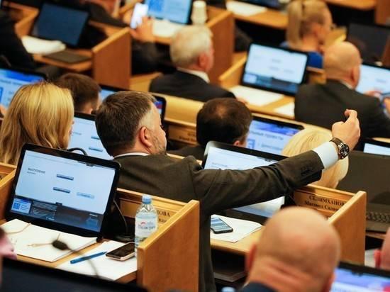 Более 30 депутатов Госдумы заразились коронавирусом