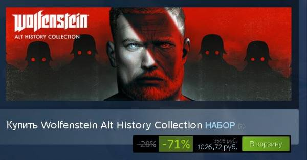 Отправляйтесь в альтернативную историю: Bethesda объявила о выпуске сборника Wolfenstein Alt History Collection