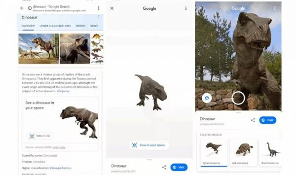 Google позволит вам увидеть цифровых динозавров в своей квартире