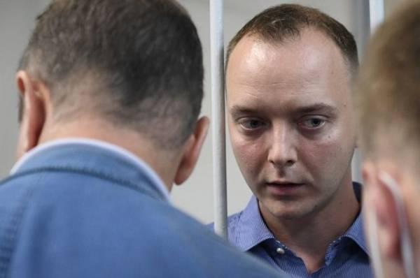 Подозреваемого в госизмене советника главы Роскосмоса арестовали