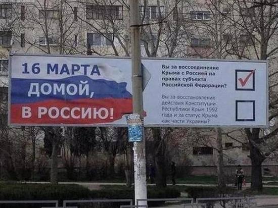 Путин: отношения с Киевом испортились не из-за Крыма