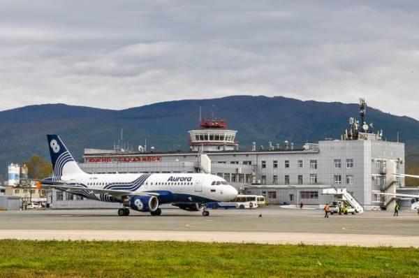 Аэропорт Южно-Сахалинска эвакуирован из-за сообщения о минировании