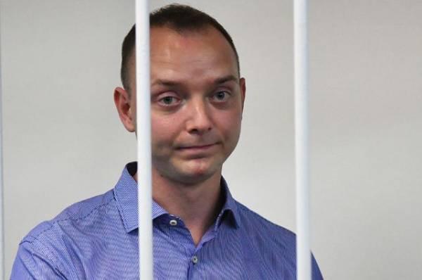 Обвиняемый в госизмене Сафронов отказался от сделки со следствием