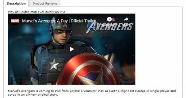 """Неожиданное пополнение в """"Мстителях"""": Появился слух об эксклюзивном персонаже Marvel's Avengers на PS4"""