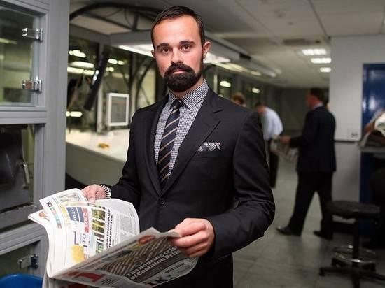 Сын российского бизнесмена станет британским парламентарием