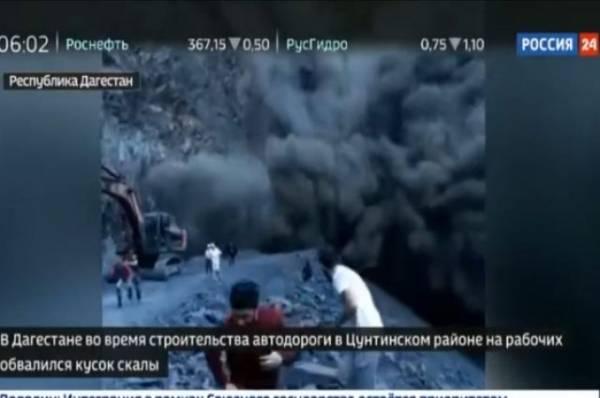 В горах Дагестана произошел мощный камнепад