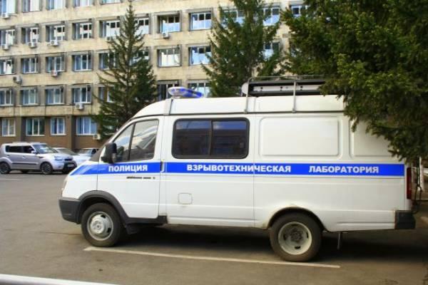 В Москве эвакуировали ТЦ «Город» из-за сообщения о минировании