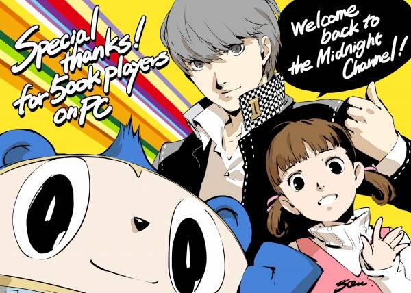 Sega решила портировать больше игр на ПК после успеха Persona 4 Golden в Steam
