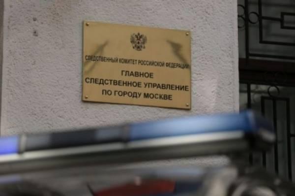 В Москве троих полицейских задержали за подброшенные наркотики