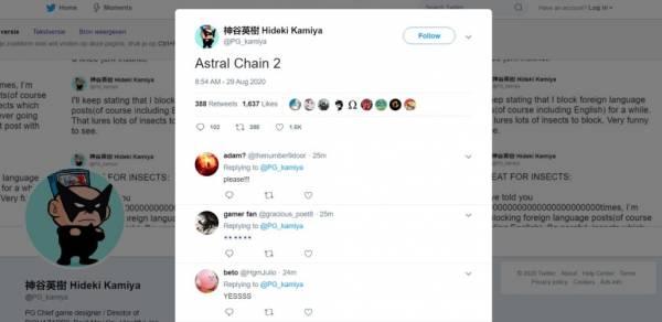 Руководитель PlatinumGames Хидеки Камия намекнул на разработку сиквела Astral Chain?