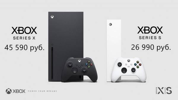 Готовим кошелек: Microsoft назвала точную дату начала приема предзаказов на Xbox Series X и Xbox Series X в России