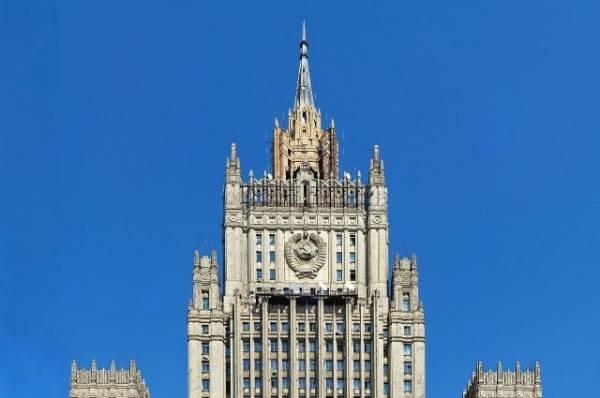 МИД РФ сообщил о тайной операции ОЗХО по взятию анализов у Навального