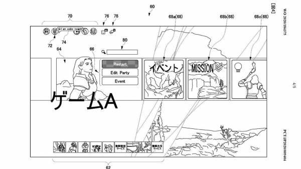 Sony еще не все показала: Интерфейс PlayStation 5 удивит игроков и будет представлен уже скоро