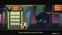 Деревенский олух в поисках своего лица: Обзор Redneck Ed: Astro Monsters Show