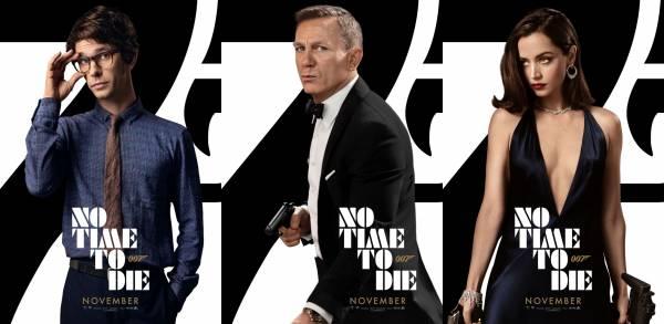 """Джеймс Бонд в окружении союзников и врагов: Опубликованы постеры персонажей фильма """"Не время умирать"""""""